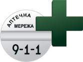Аптека 911 клиент