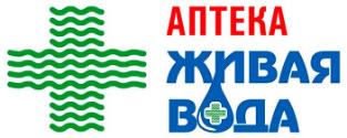Аптека Живая вода клиент