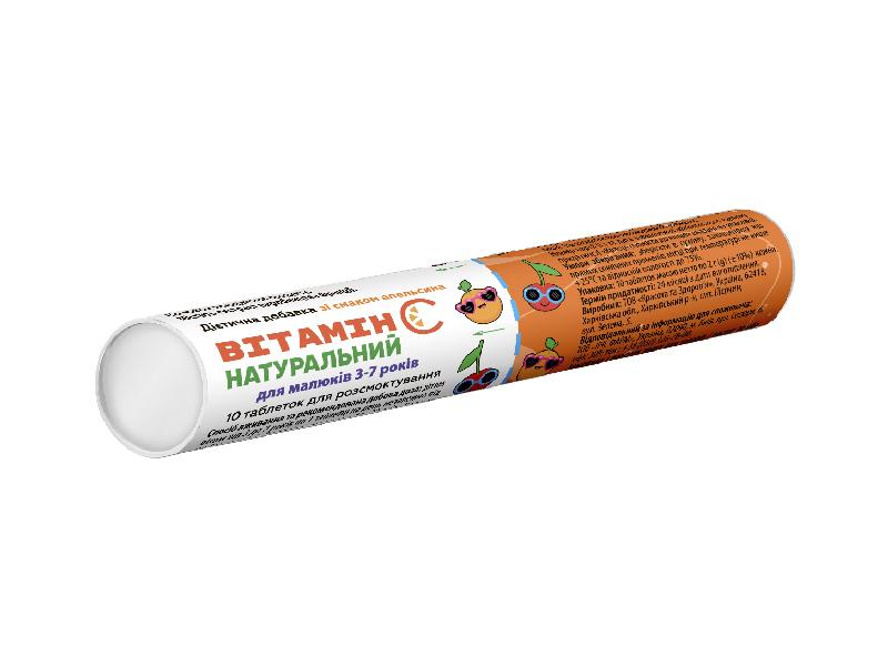 Натуральный витамин С для малышей апельсин упаковка