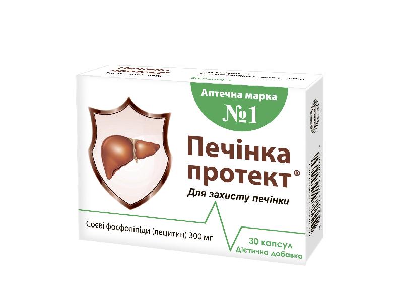 Фосфоліпіди для печінки під ВТМ