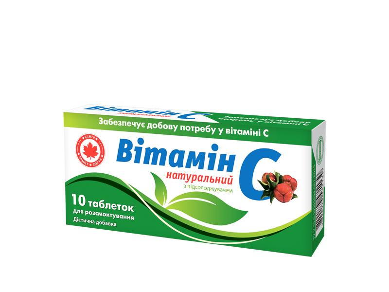 Натуральный витамин С в таблетках 2