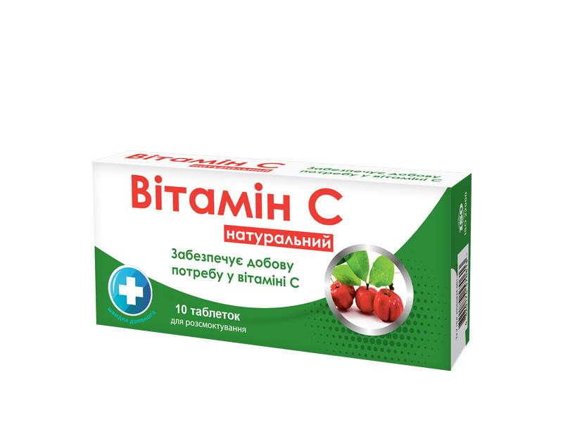 Натуральный витамин С в таблетках 3