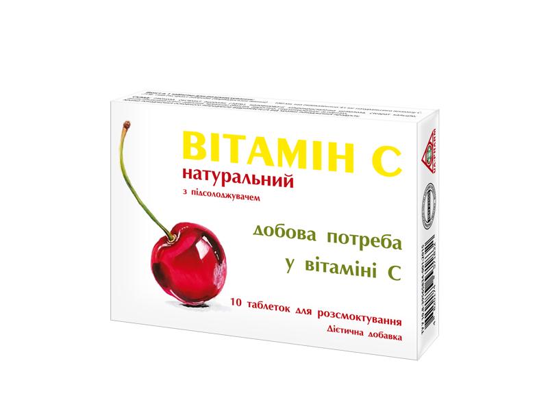 Натуральный витамин С в таблетках 4