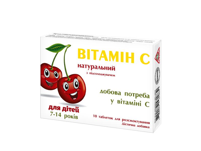 Витамин С натуральный для детей под СТМ