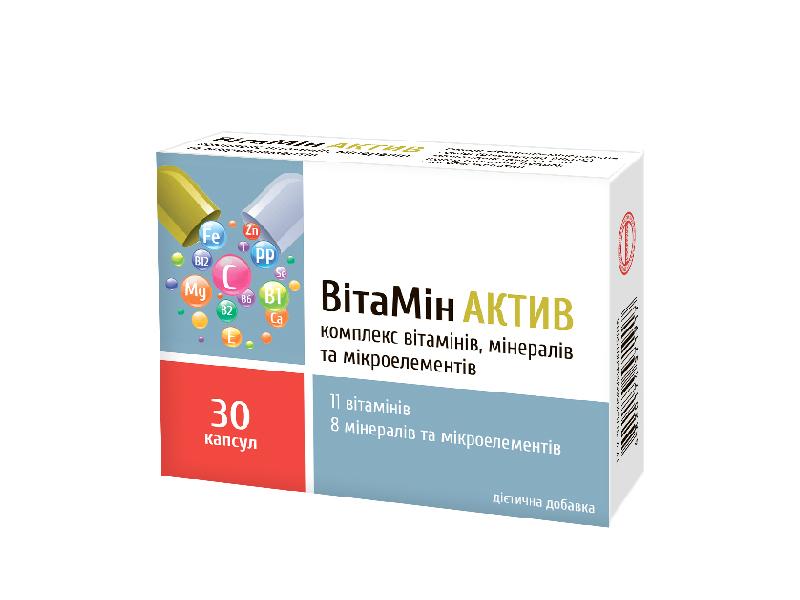 Витаминно-минеральный комплекс поливитамины 1
