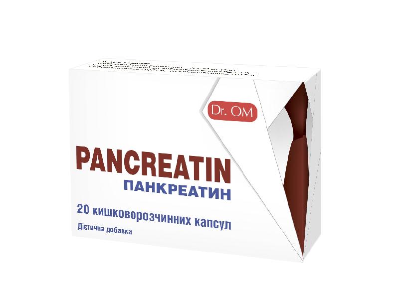 Фермент панкреатин под СТМ