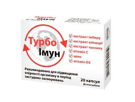 Иммунокомплекс для иммунитета