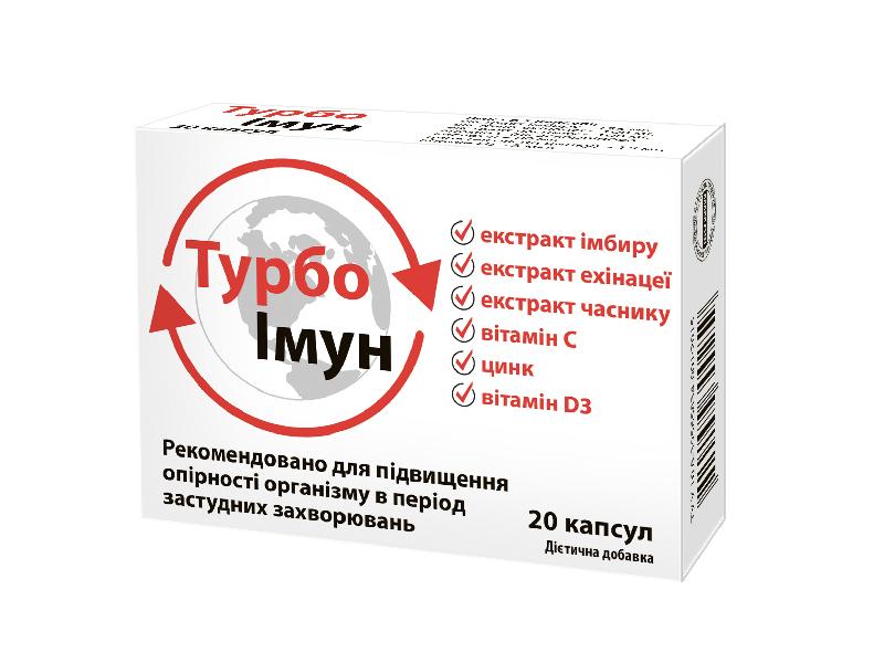 Иммунокомплекс средство для иммунитета под СТМ 1