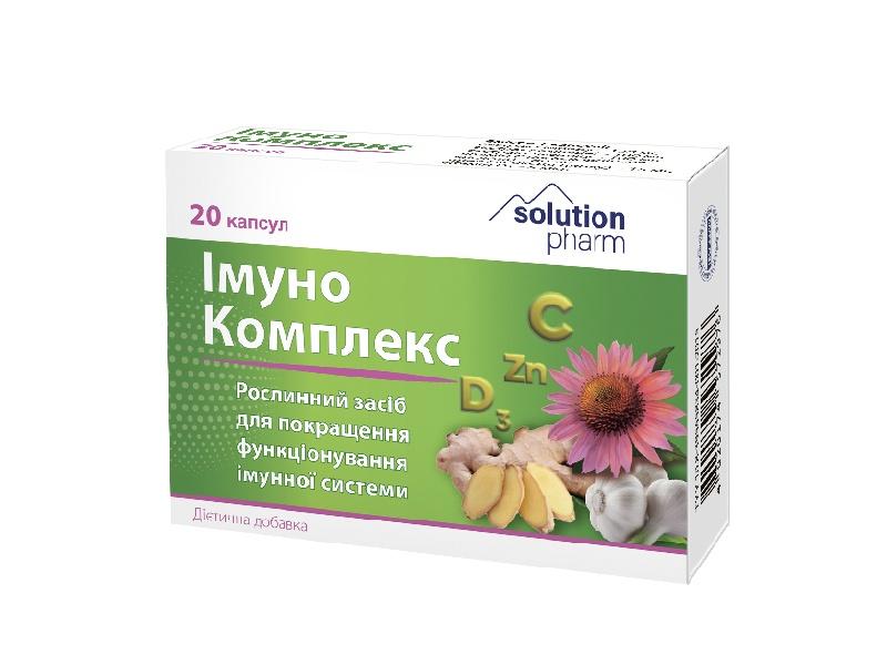 Иммунокомплекс средство для иммунитета под СТМ 2