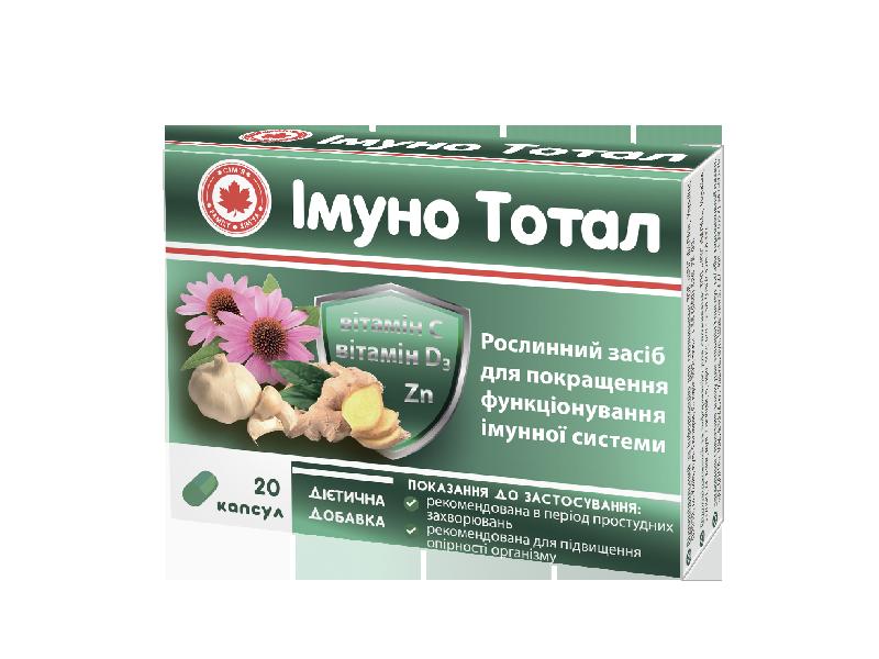 Иммунокомплекс средство для иммунитета под СТМ 3
