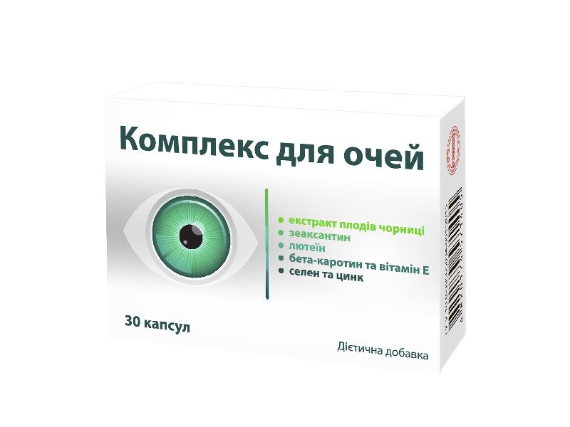 Комплекс для поддержки зрения