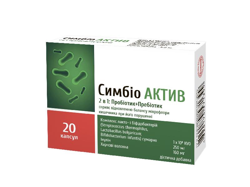Симбиотик (пробиотик + пребиотик) под СТМ