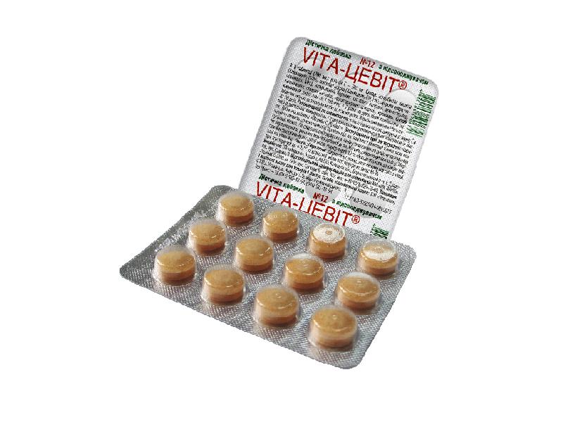 Витамин С 500 мг в блистерах №12 под СТМ