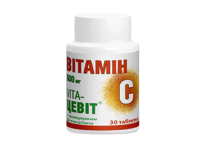Витамин С 500 мг 30 таблеток под СТМ