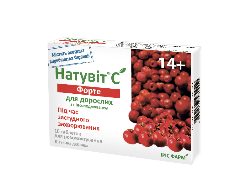 Витамин С натуральный экстра под СТМ