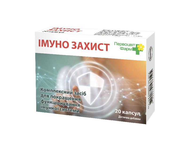 Комплекс для иммунитета под СТМ 4