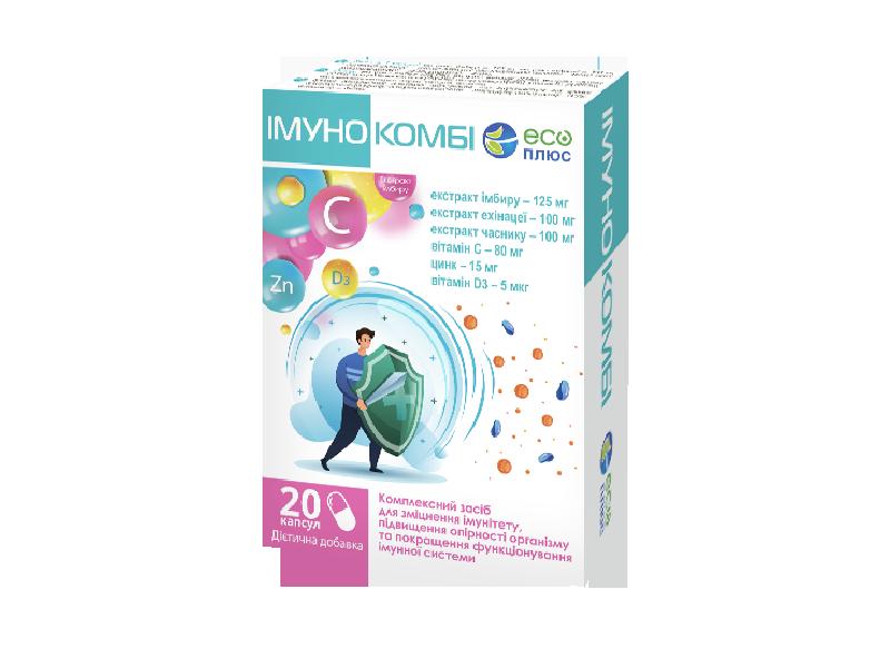 Комплекс для иммунитета под СТМ 5