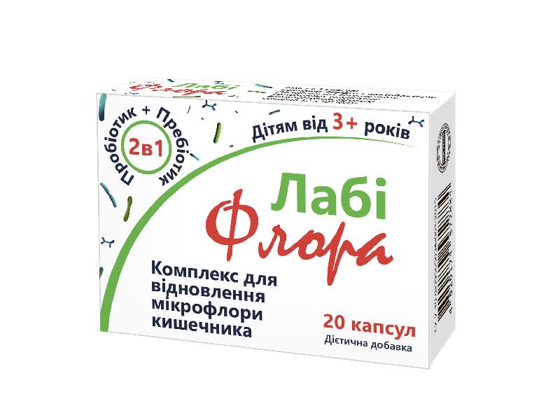 Симбиотик пробиотик и пребиотик под СТМ