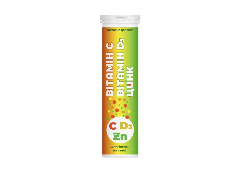 Цинк витамин С витамин Д3 для иммунитета шипучие таблетки под СТМ