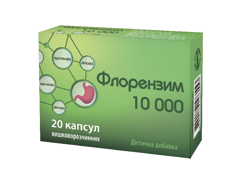 Панкреатин Ферменты поджелудочной железы под СТМ